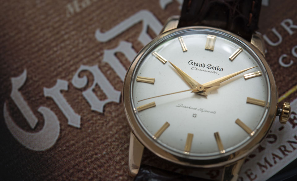 Grand Seiko 1st generation