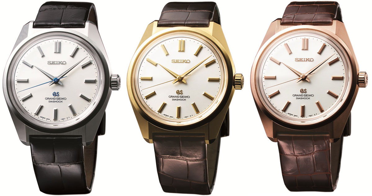 Grand Seiko 44GS Anniversary collection