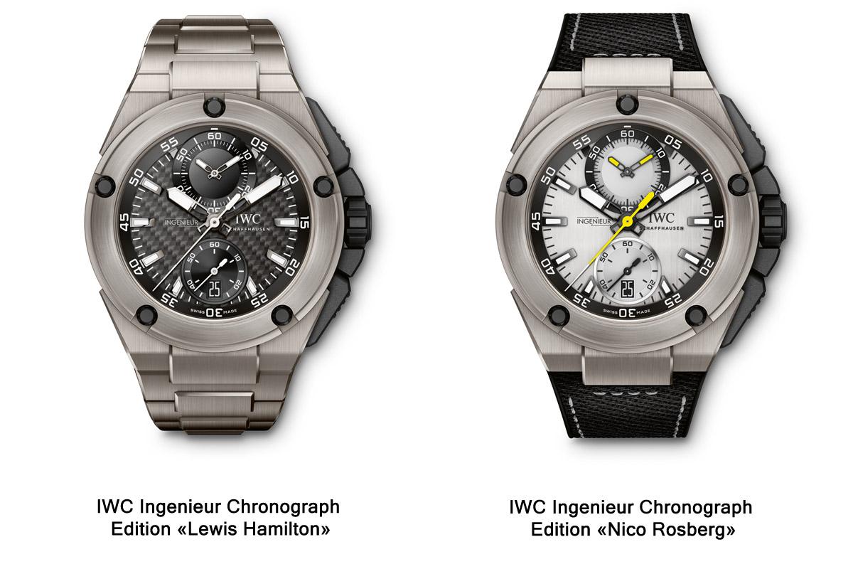 iwc_ingenieur_chronograph_edition_hamilton_rosberg_01