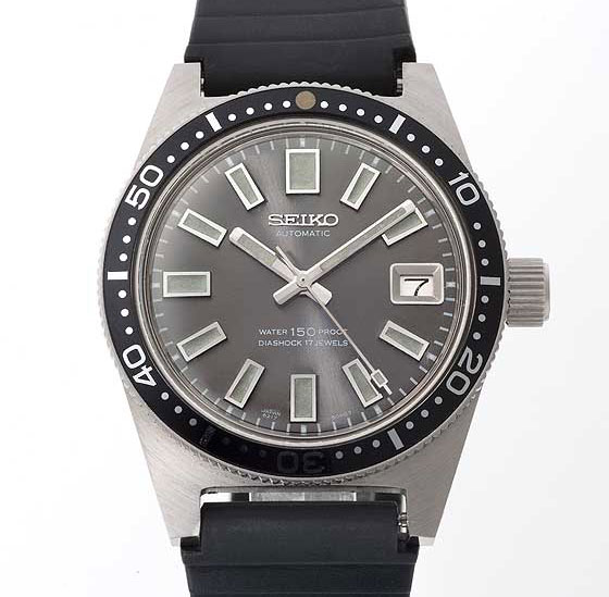 Seiko Divers Watch 1965