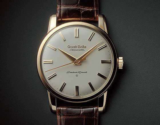First Grand Seiko 1960