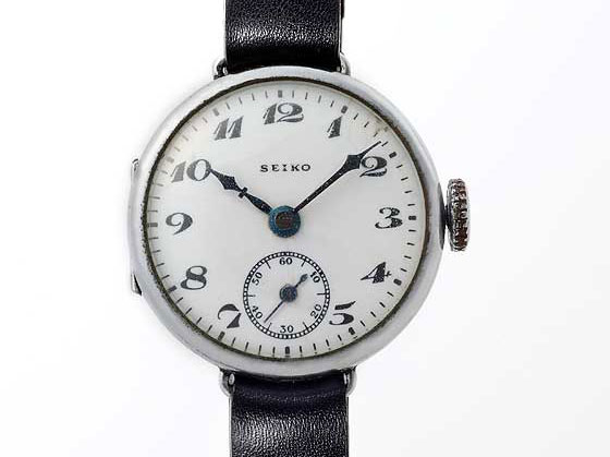 First Seiko Watch 1924