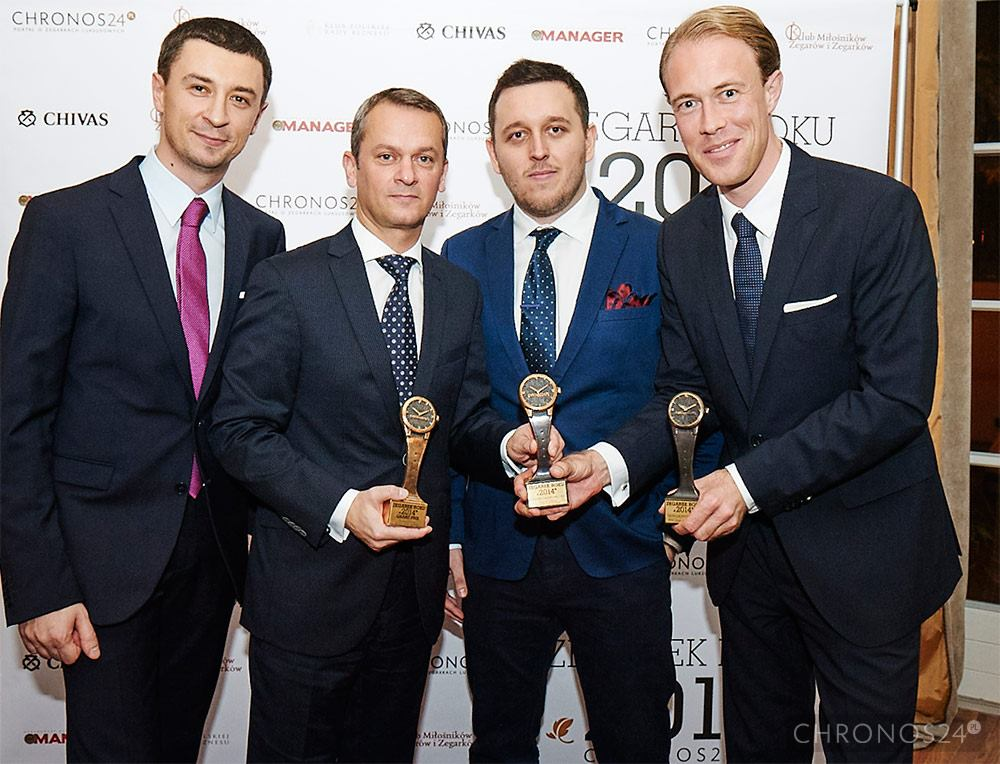 chronos24 watch of the year award event