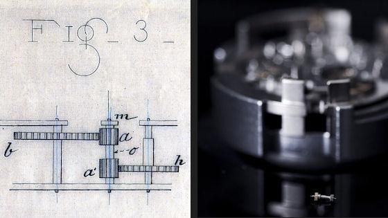 pinion_patent_560