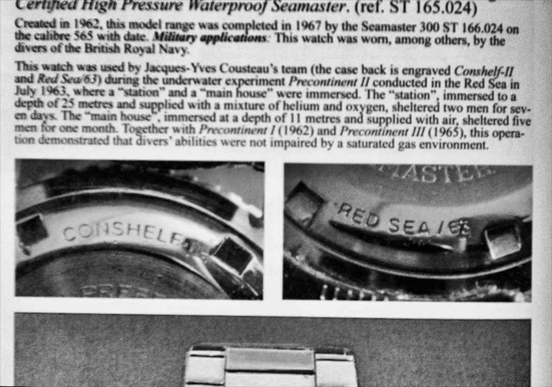 Omega Seamaster ref.165.024 Conshelf II