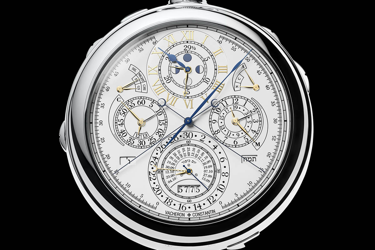 Vacheron-Constantin Reference 57260-14