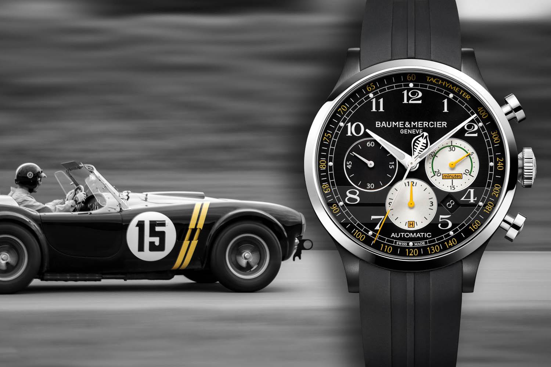Baume & Mercier Capeland Shelby Cobra 1963 Competition - SIHH 2016 - 1