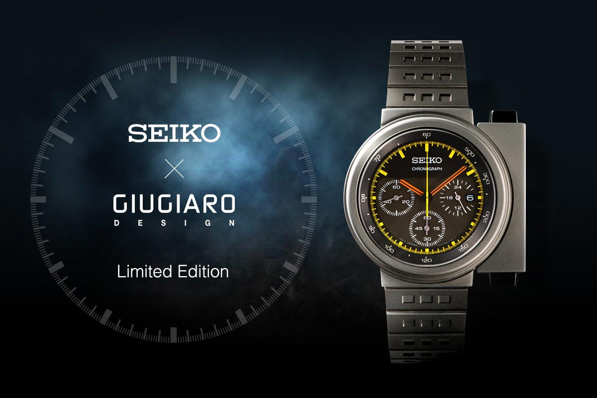 Seiko Sced035 Limited Edition