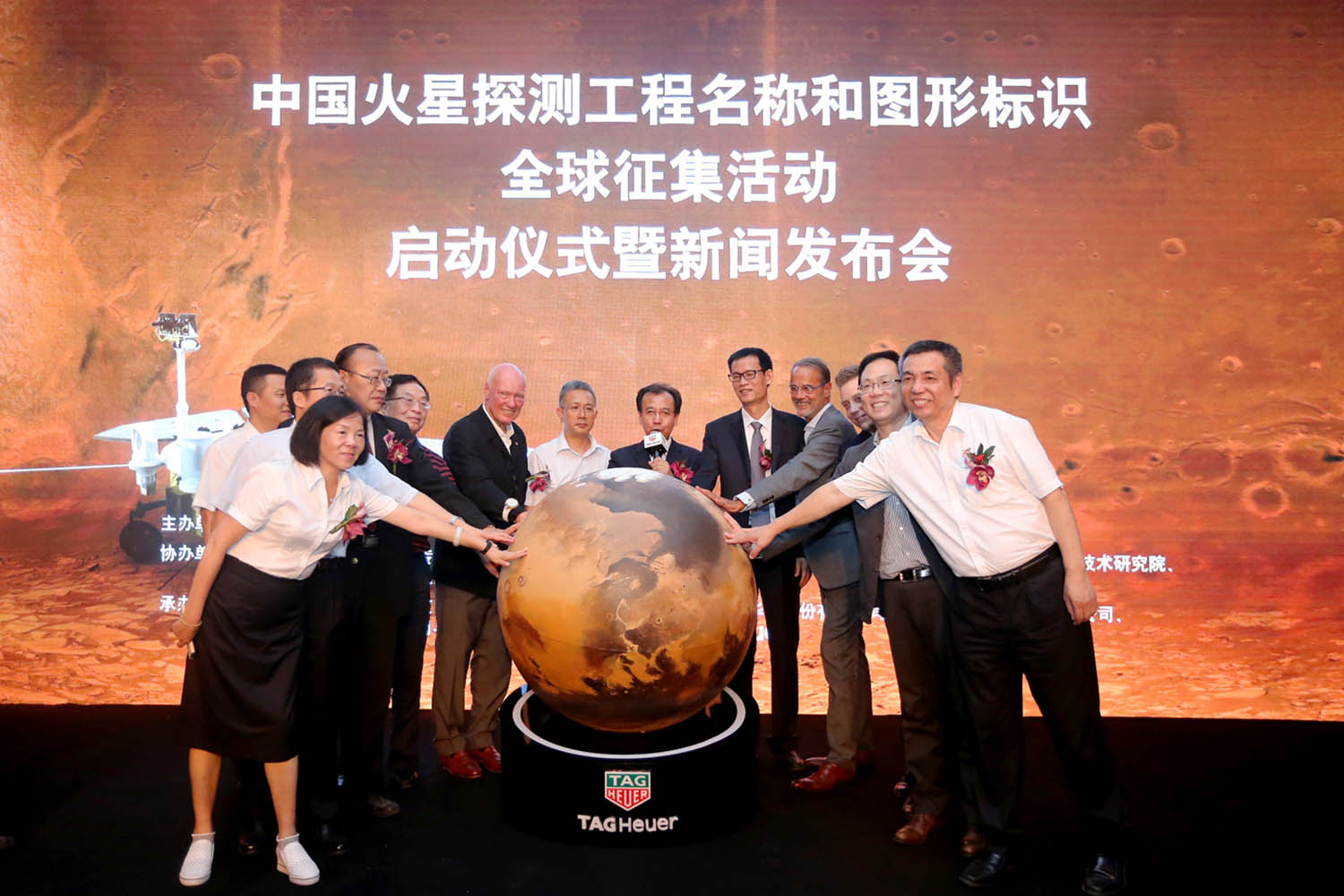 Jean Claude Biver TAG Heuer partnership China Space Agency Mars exploration