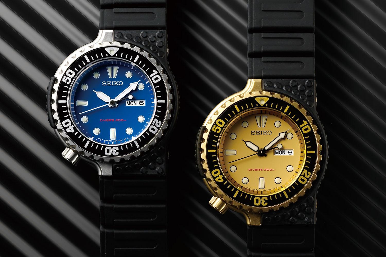 Seiko Diver Scuba Limited Edition by Giugiaro Design SBEE001 SBEE002