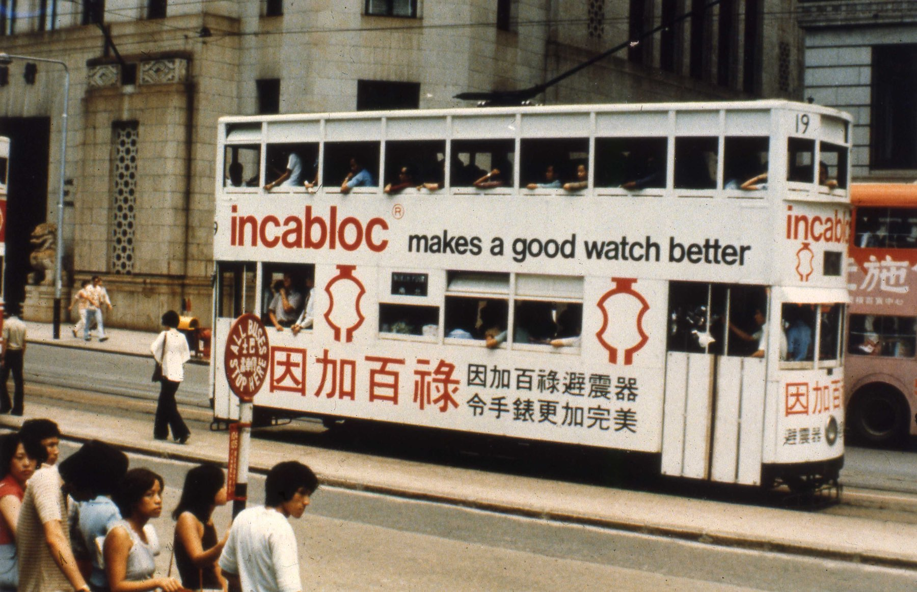 A Technical Perspective - Incabloc, historical supplier of shock absorber for the watch industry - 23