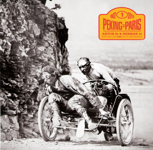 Auguste Pons Peking Paris 1907
