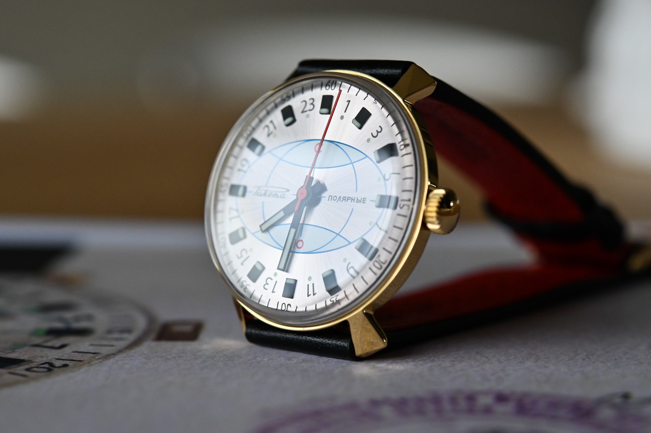 Raketa Polar Watch Reissue