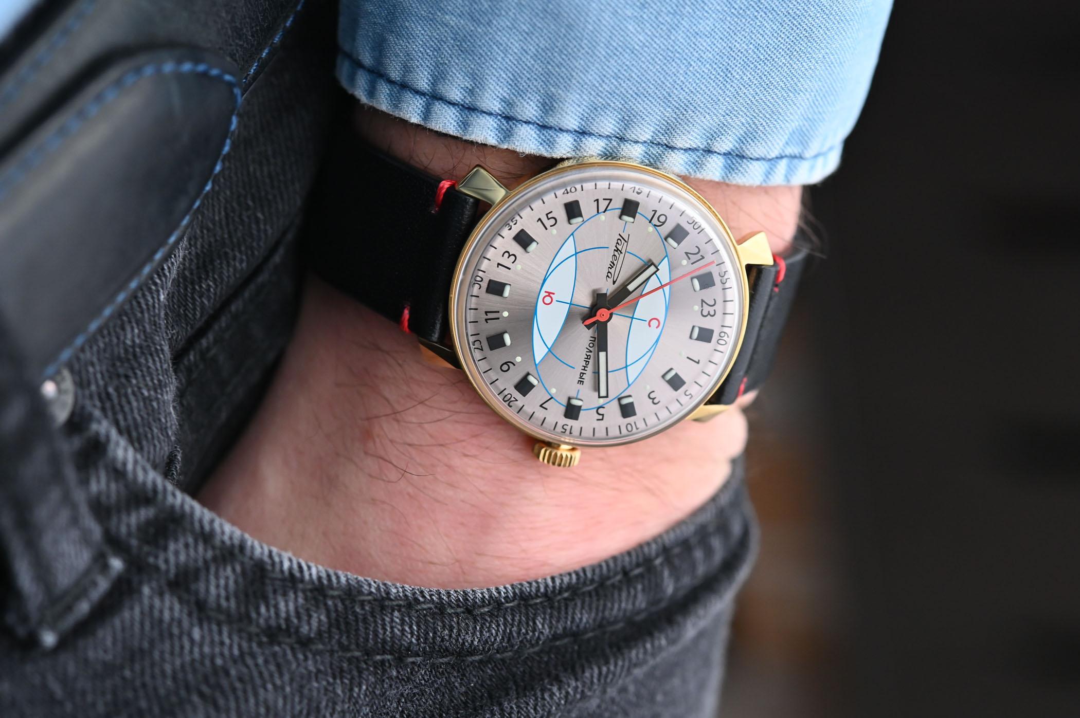 Raketa Polar Watch Reissue