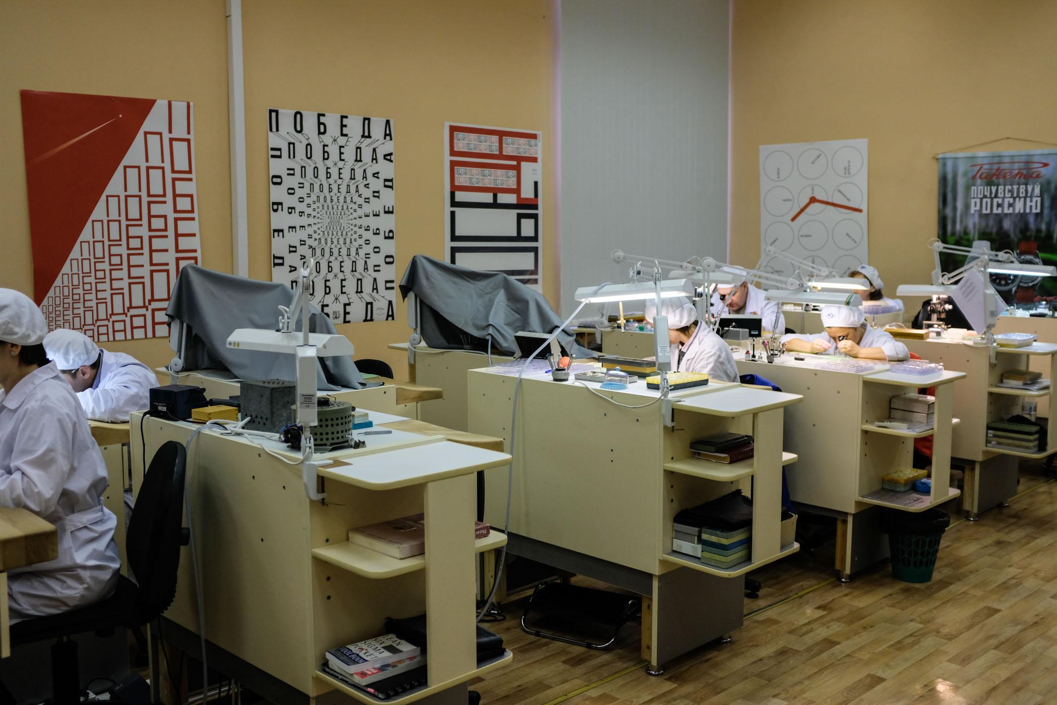 Raketa manufacture Saint petersburg Russia - 8