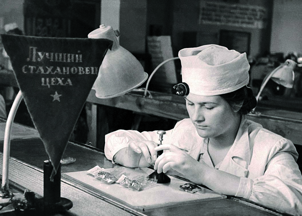 Raketa_Factory_retro_photo_11