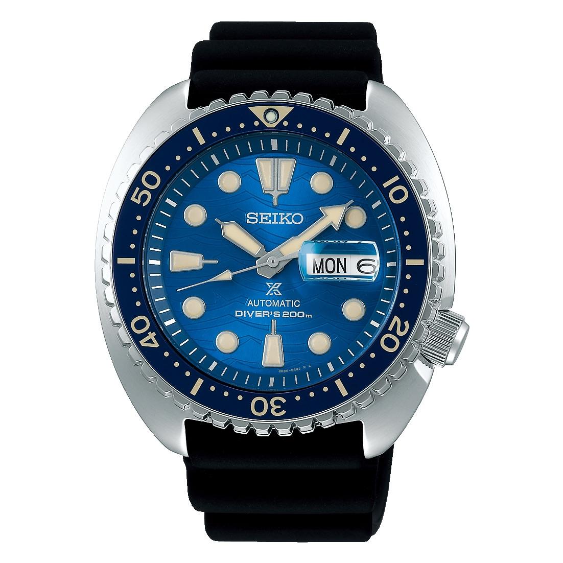 Seiko Prospex Automatic Diver 200m - Seiko King Turtle SRPE07 SRPE07K1