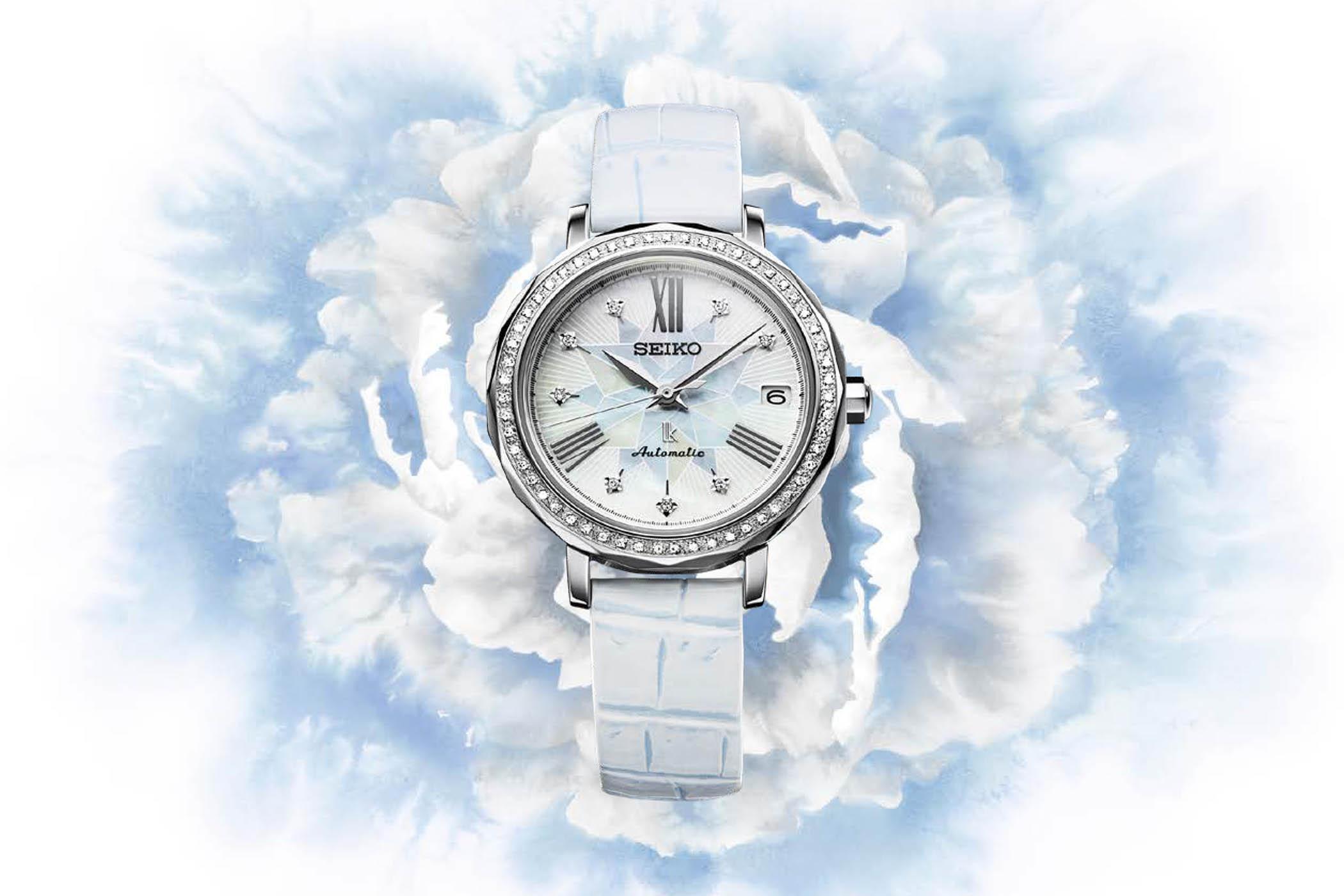 2020 Seiko Lukia Wormen Watches