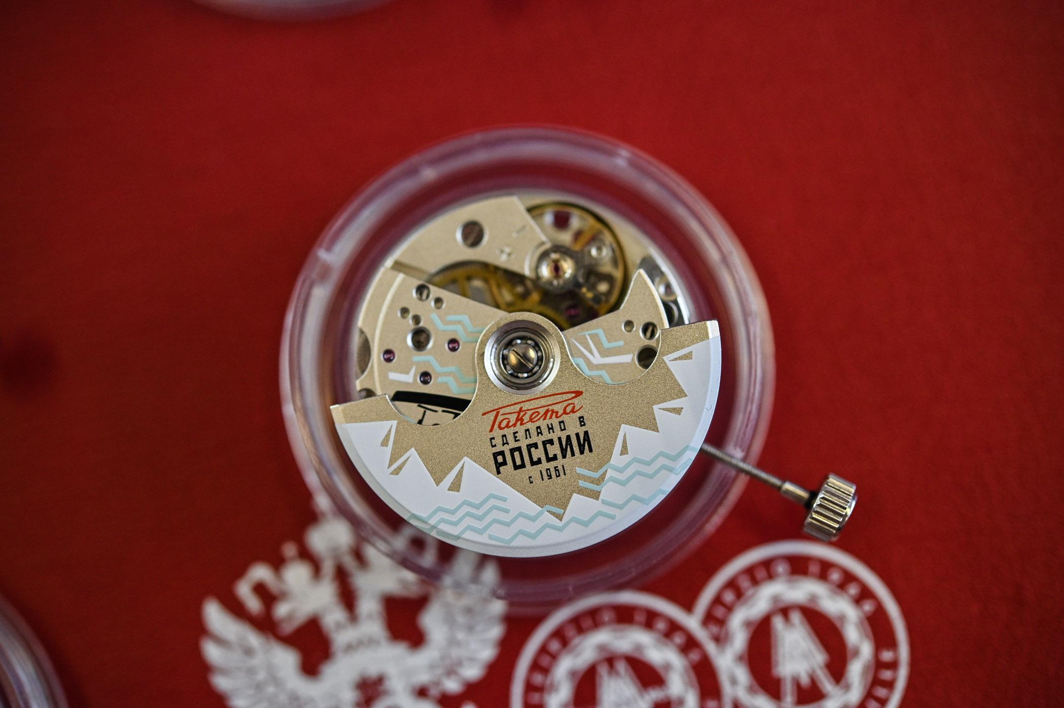 Visit Raketa - Russian Manufacture Watches - 29