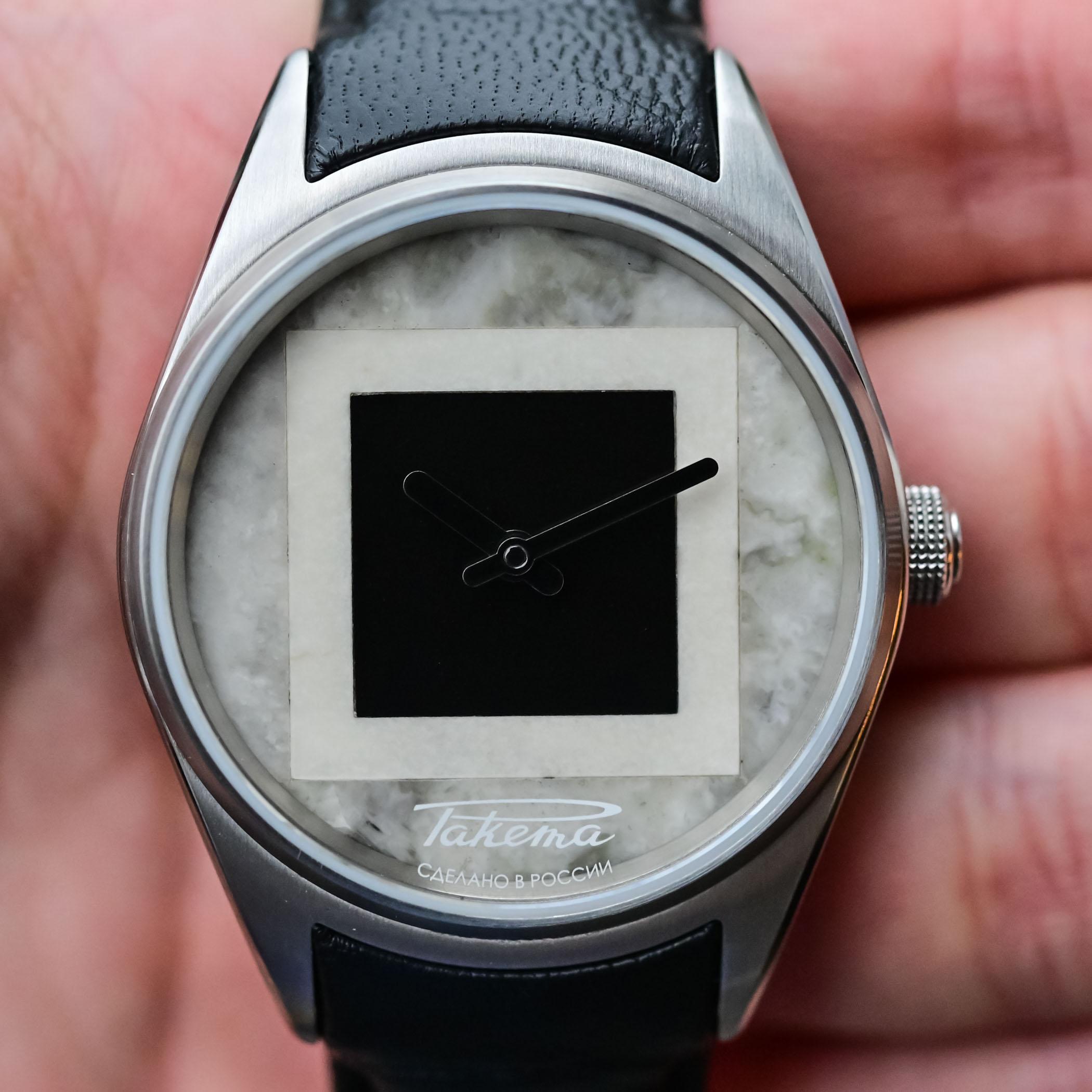 Raketa Big Zero Malevich Watch