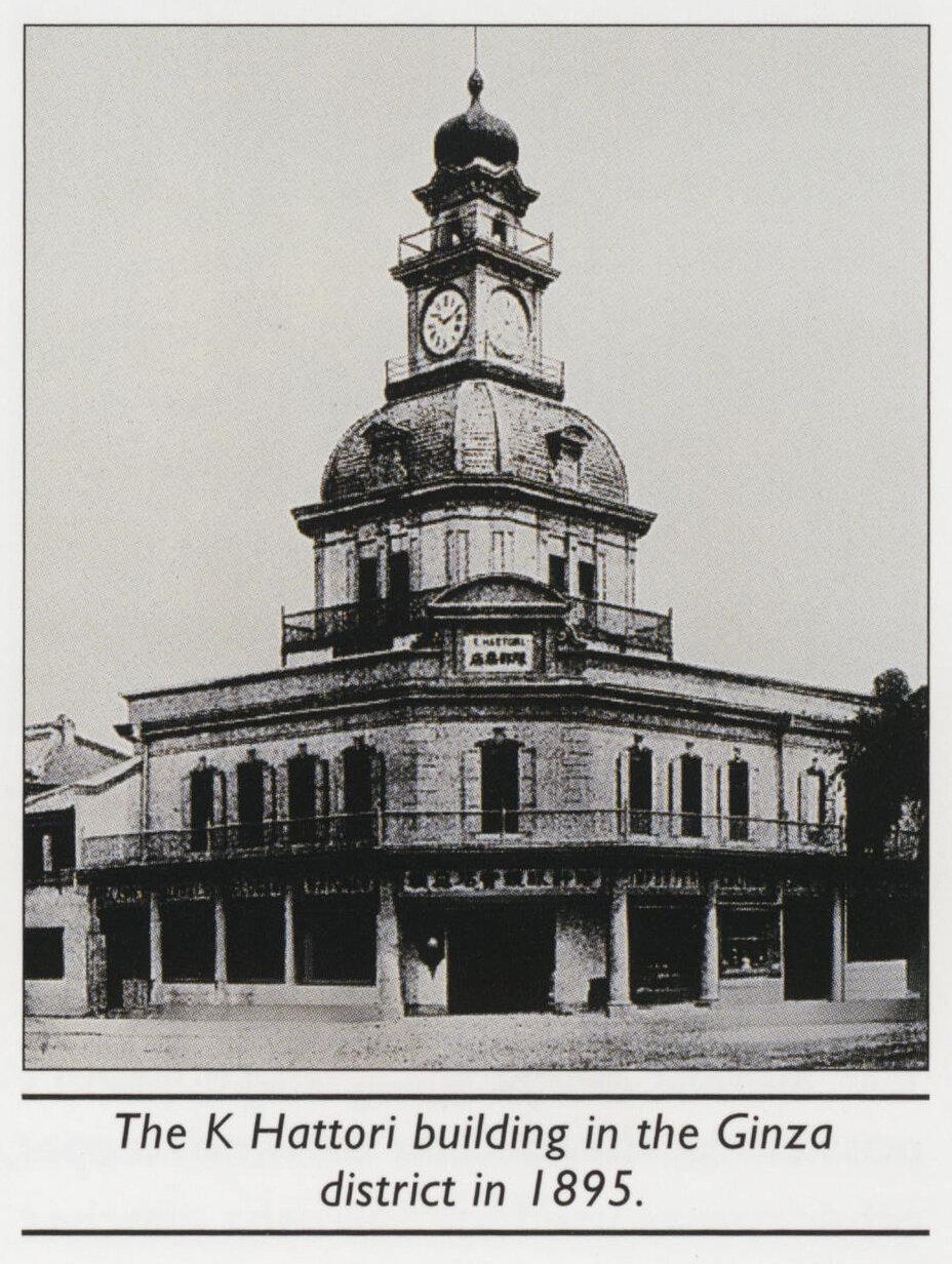 Seikosha Factory - Kintaro Hattori, founder of Seiko - Seiko clock tower - 1