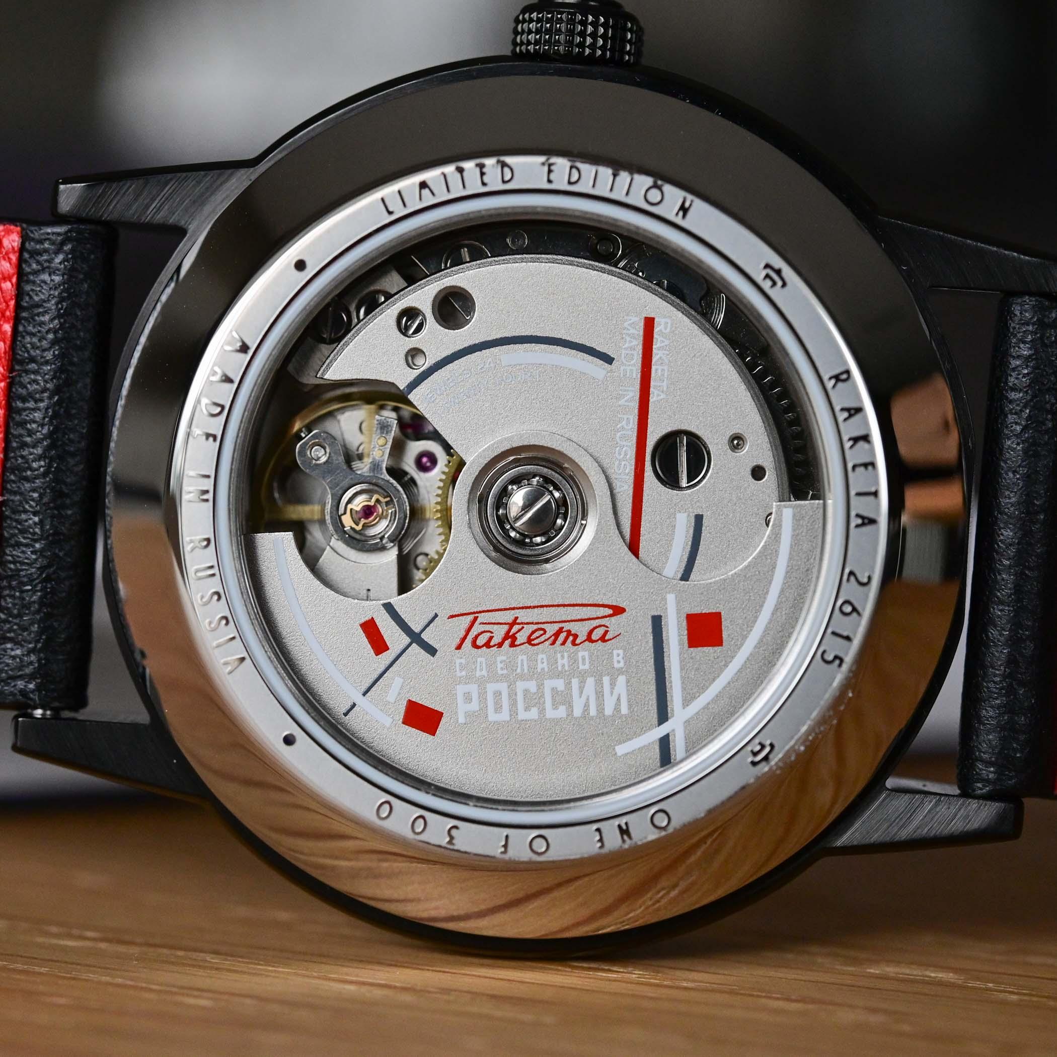 Raketa Avant-Garde Limited Edition 0279 - Art in Motion - review - 4
