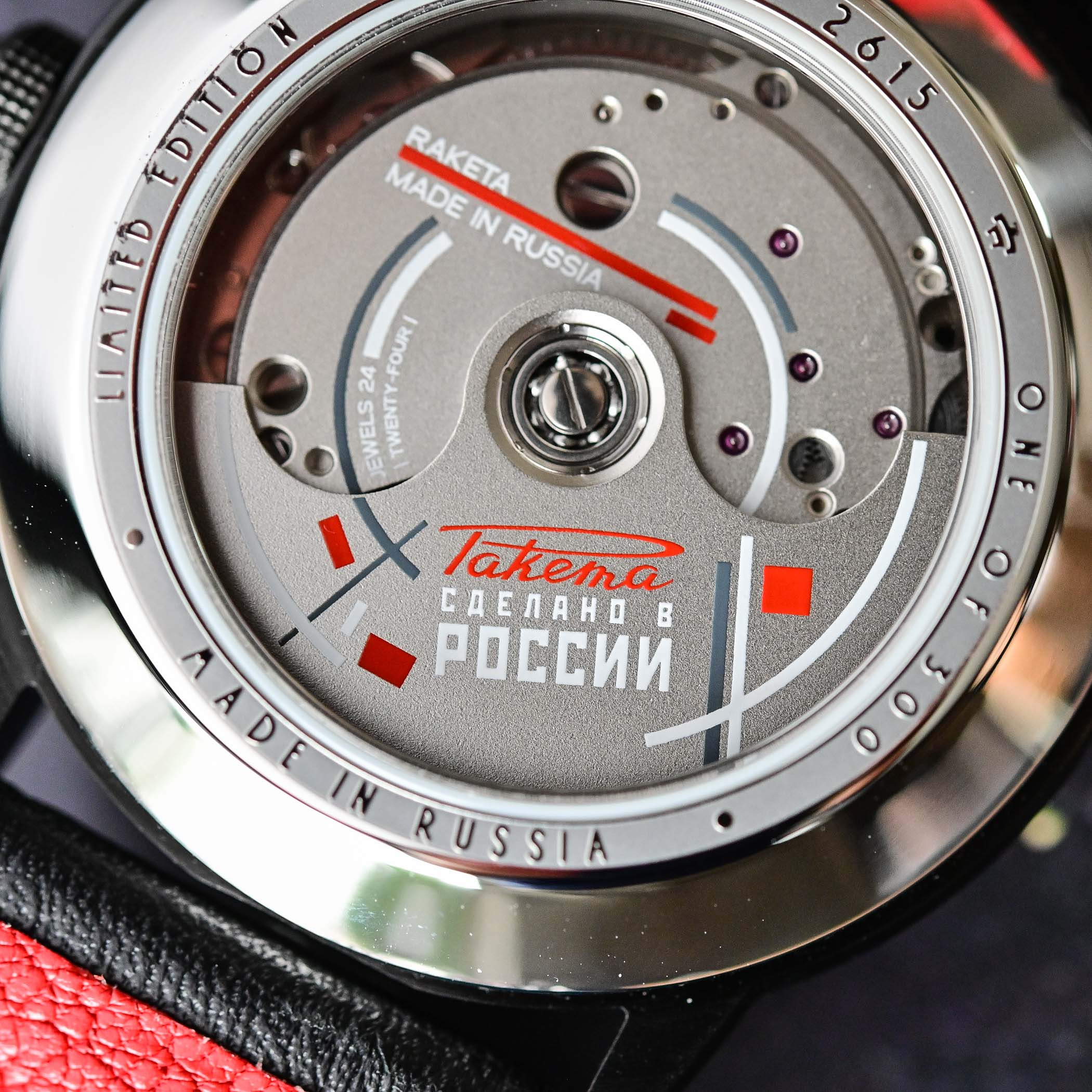 Raketa Avant-Garde Limited Edition 0279 - Art in Motion - review - 6