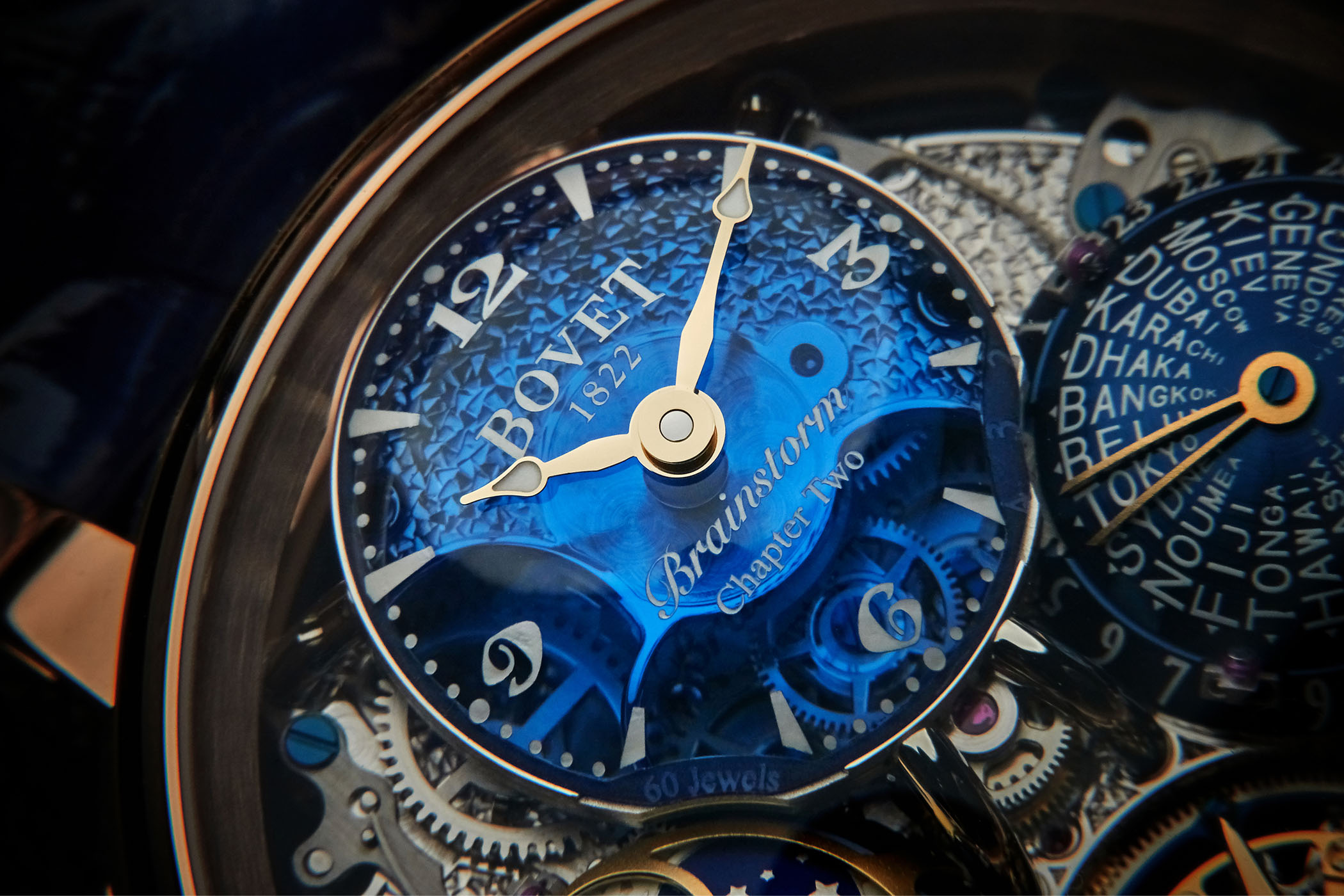 Bovet Recital 26 Brainstorm Chapter Two Red Gold Edition