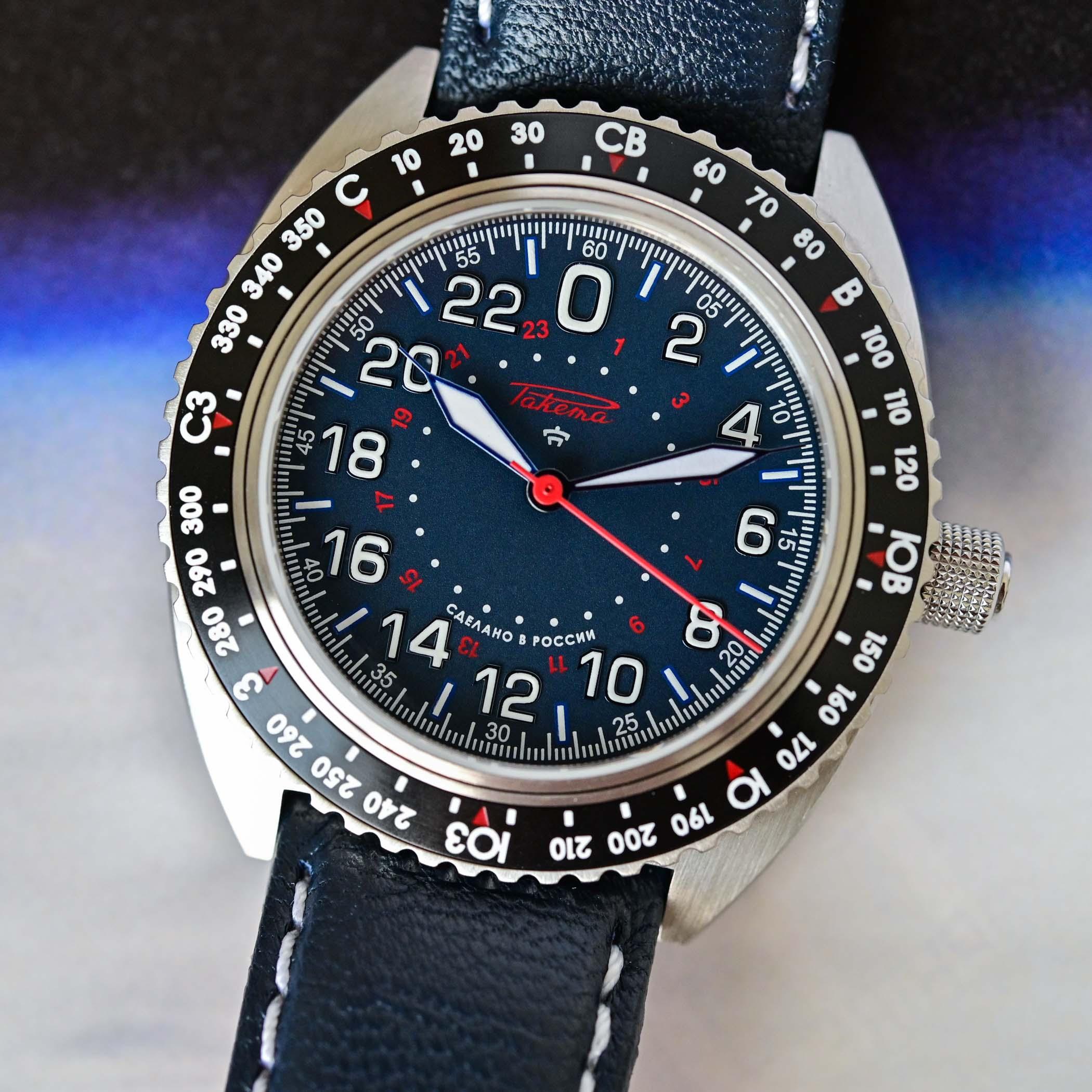 Raketa Baikonur watch