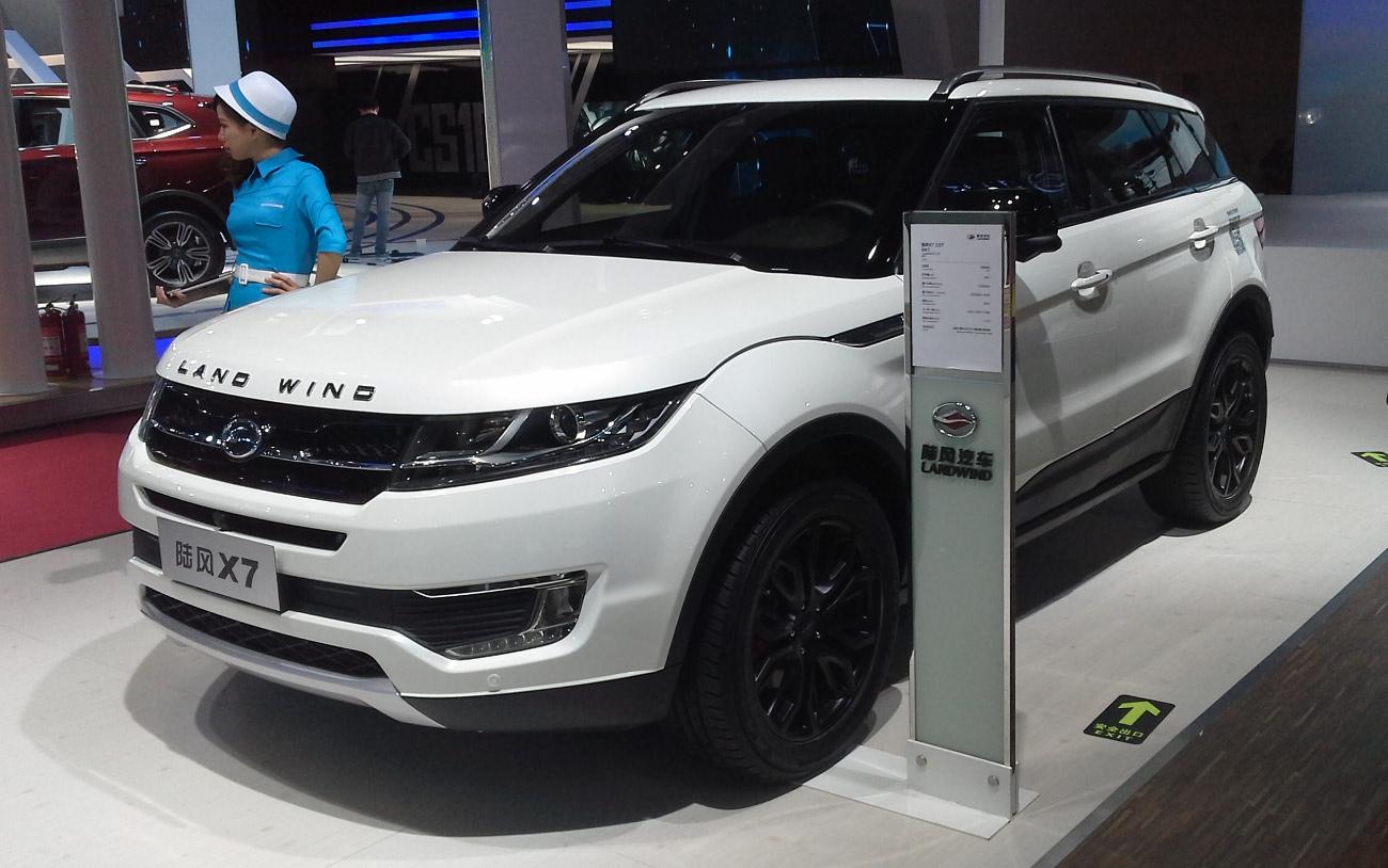 The Landwind X7... A Range Rover Evoque copycat