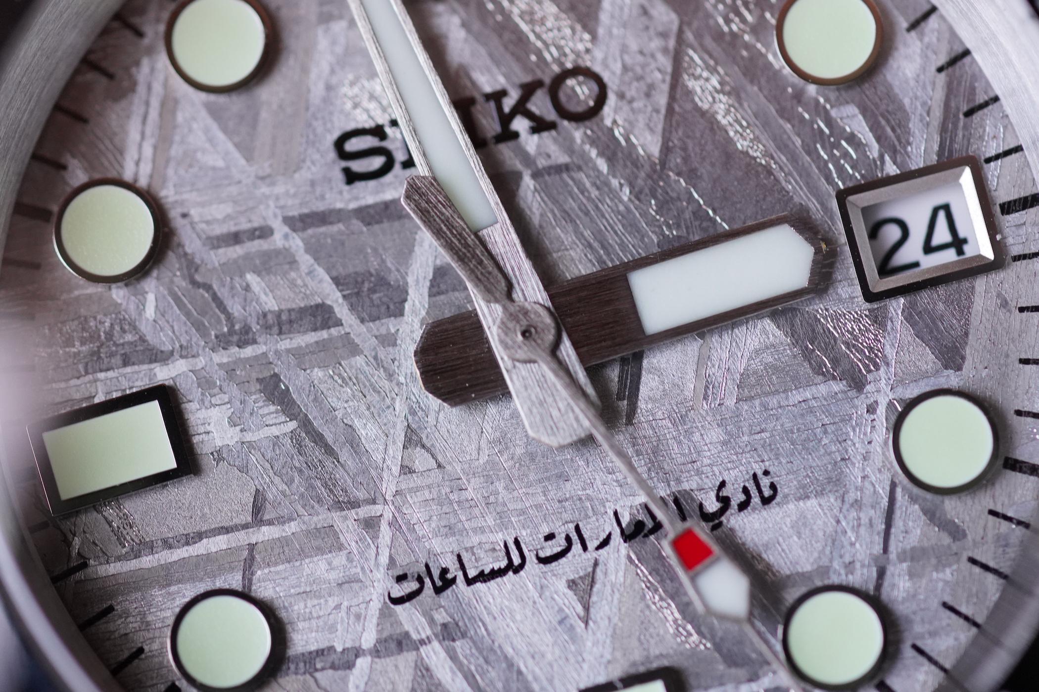 SeikoMod Emirates Watch Club - 2