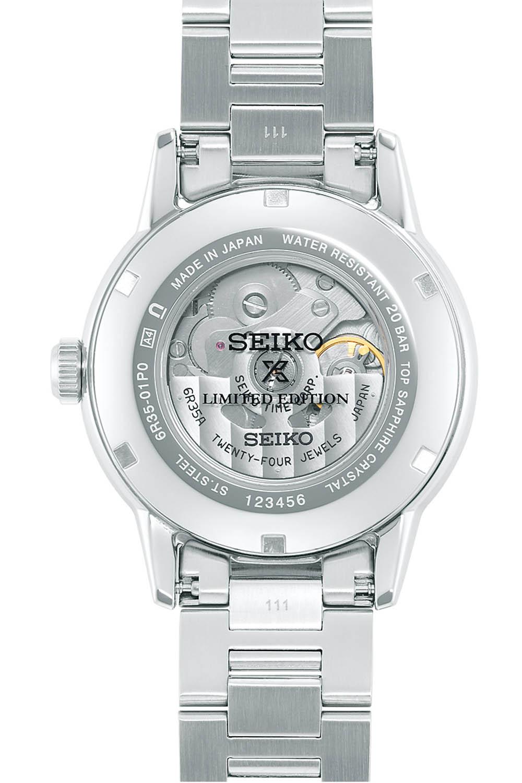 Seiko Prospex 1959 Alpinist Modern Re-interpretation Limited Edition 140th anniversary SPB259